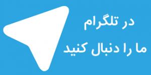 تلگرام هایما آپشن