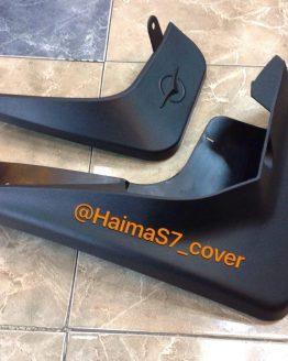 گل پخش كن اصلي هايما S7 مدل ركاب اتولوكسي