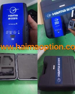 دياگ تخصصي هايما-Bosch Kt 700