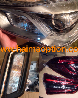 ست كامل چراغ جلو و عقب اصلي مدل 2018 هايما S5