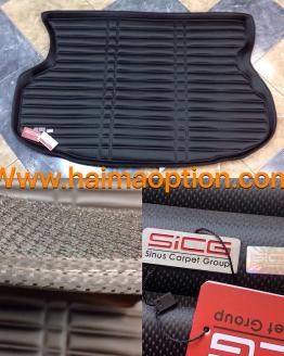 كفپوش صندوق چرمي طرح فيبر كربن سه بعدي هايما S7 برند SICG