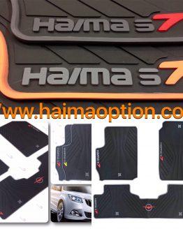 كفپوش ژله اي هايما S7
