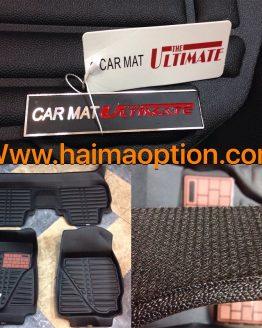 كفپوش زيرپايي چرمي سه بعدي هايما S7 برند CAR MAT ULTIMATE