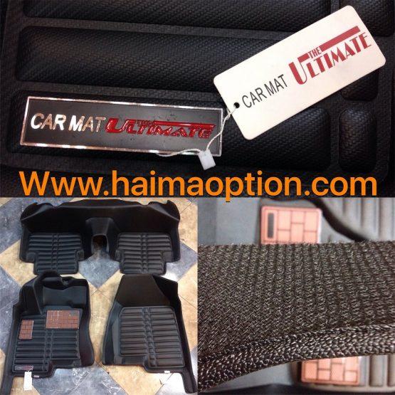 كفپوش زيرپايي چرمي سه بعدي هايما S5 برند CAR MAT ULTIMATE