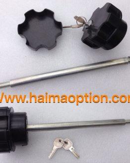 قفل ضد سرقت لاستيك زاپاس هايما S7