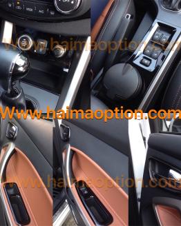كاور تريم مشكي پيانوئي وارداتي داخل اتاق هايما S5 مدل 2018