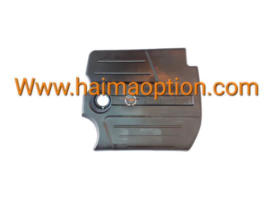 قاب روي موتور اصلي هايما S5