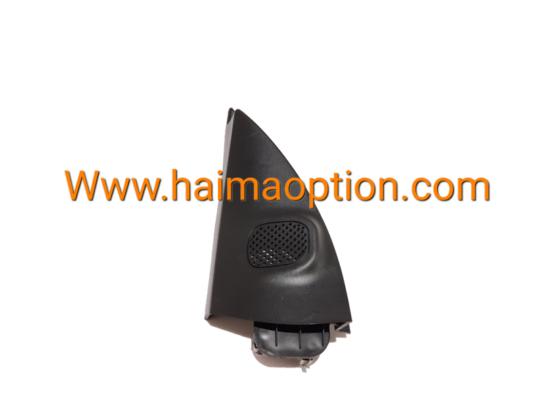 قاب داخلی آینه جانبی اصلی هایما S7