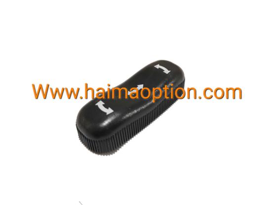 سوئیچ الکتریکی (کلید) کفی صندلی جلو سمت راننده اصلی هایما S7