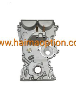 قاب زنجیر و اویل پمپ روغن موتور با مجموعه اورینگها هایما S7 مدل 2000cc اصلی