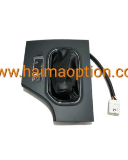 قاب و گردگیر دسته دنده هایما S5 اصلی